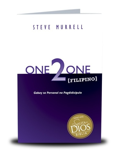 ONE 2 ONE, now in Filipino!