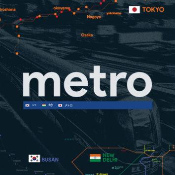 Metro Album Art