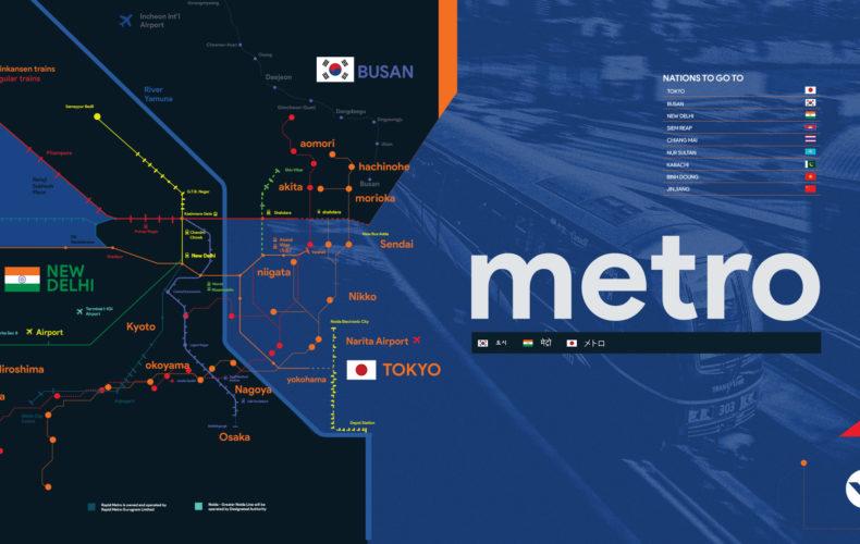 Metro Series