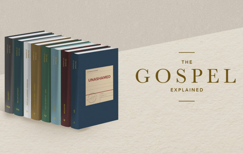 The Gospel Explained Series